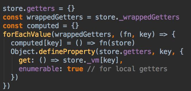 《通俗易懂Vuex源码导读2.2-resetStoreVM数据响应式的实现》