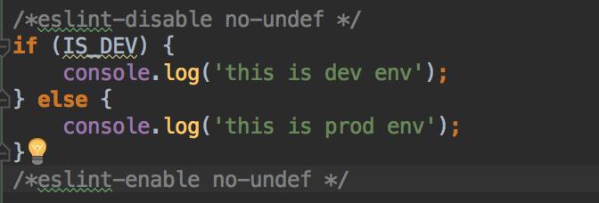 《webpack选择性编译DefinePlugin(打包自动剔除测试数据)》